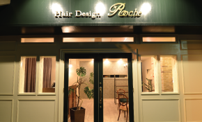 Roche hair design